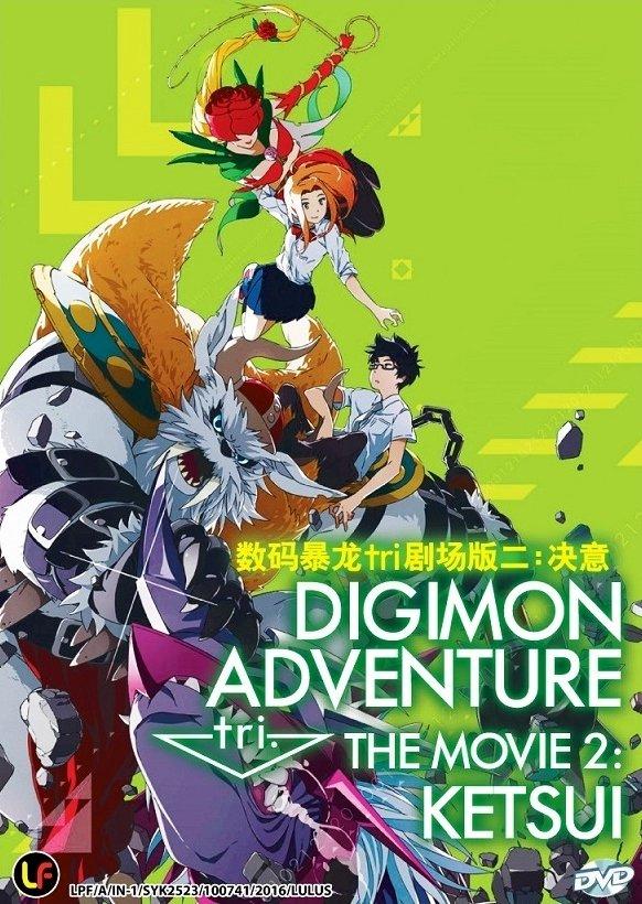 Digimon Adventure Tri. 2: Ketsui Ger Sub