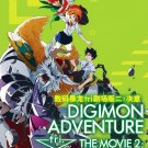 DVD JAPANESE ANIME FILM Digimon Adventure Tri The Movie 2 Ketsui English Sub