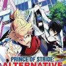 DVD JAPANESE ANIME Prince of Stride Alternative Vol.1-12End PuriSuto English Sub