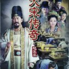 CHINESE DRAMA DVD The Great Emperor In Song Dynasty 大宋傳奇之趙匡胤 HD Shooting