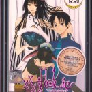 DVD JAPANESE ANIME xxxHolic Movie A Midsummer Night's Dream English Audio