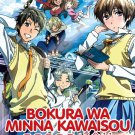 DVD ANIME Bokura wa Minna Kawaisou Vol.1-12End Eng Sub The Kawai Complex Guide