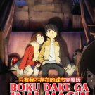 DVD ANIME Boku Dake ga Inai Machi The Town Where Only I am Missing Erased EngSub