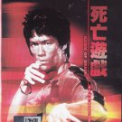 DVD HONG KONG KUNG FU MOVIE Bruce Lee Game of Death 死亡遊戯 Eng Sub Asia Region