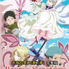 DVD ANIME Akagami no Shirayukihime Season 2 Snow White With The Red Hair Eng Sub