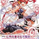 DVD ANIME Koukaku no Pandora Vol.1-12End Pandora in the Crimson Shell Ghost Urn