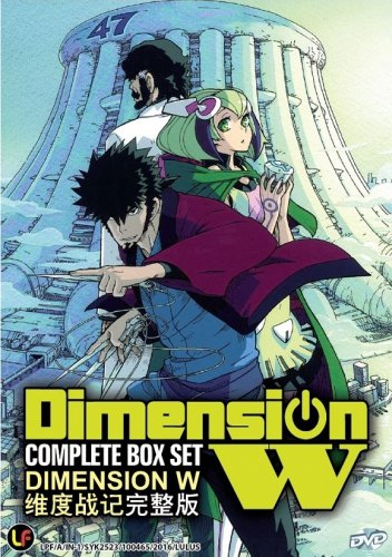DVD JAPANESE ANIME Dimension W Vol.1-12End English Sub Region All