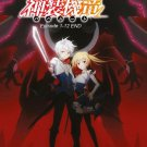 DVD ANIME Saijaku Muhai no Bahamut Vol.1-12End Undefeated Bahamut Chronicle