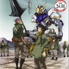 DVD ANIME Mobile Suit Gundam Iron-Blooded Orphans Kidou Senshi Gundam Eng Sub