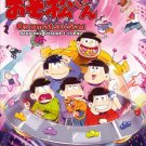 DVD JAPANESE ANIME Osomatsu-San Season 2 Vol.1-13End Mr. Osomatsu English Sub