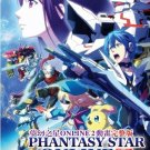 DVD JAPANESE ANIME Phantasy Star Online 2 The Animation Vol.1-12End English Sub