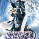 DVD JAPANESE ANIME Norn9: Norn+Nonet  Vol.1-12End English Sub Region All