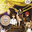 DVD JAPANESE ANIME Princess Resurrection Complete OVA Kaibutsu Oujo English Sub