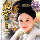 CHINESE DRAMA DVD Empresses In The Palace 后宫甄嬛传 Asia Region Eng Sub HD Version