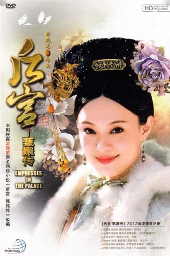 CHINESE DRAMA DVD Empresses In The Palace �宫��传 Asia Region Eng Sub HD Version