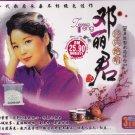 CHINESE OLDIES CD TERESA TENG 鄧麗君 經典絕唱 Masterpiece Classic 3CD 56 Songs Box Set