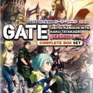 DVD JAPANESE ANIME Gate Jieitai Kanochi Nite Kaku Tatakaeri Season 1-2 Eng Sub
