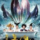 DVD CHINESE HONG KONG MOVIE The Mermaid 美人鱼 Stephen Chow English Sub Region All