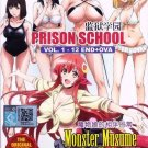 DVD JAPANESE ANIME UNCUT VERSION Prison School + Musume Monster English Sub