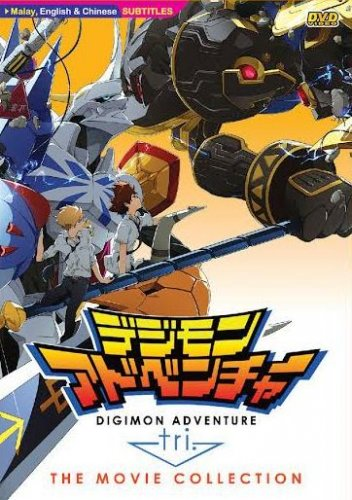 DVD JAPANESE ANIME Digimon Adventure Tri Movie 1+2 Saikai Ketsui English Sub