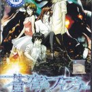 DVD JAPANESE ANIME Fafner in the Azure Special Dead Aggressor Right of Left