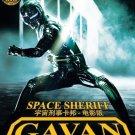DVD Space Sheriff Gavan The Movie English Sub Region All