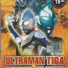 DVD Ultraman Tiga & Ultraman Dyna  Warriors of the Star of Light English Dub
