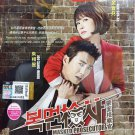 DVD KOREAN DRAMA Masked Prosecutor Vol.1-16End The Man In Mask English Subtitle