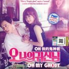 DVD KOREAN DRAMA Oh My Ghost Vol.1-16End Oh My Ghostess English Sub Asia Region