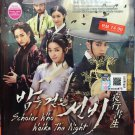 DVD KOREAN DRAMA Scholar Who Walks The Night 夜行書生 English Sub Region All