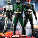DVD Kamen Masked Rider Black + Black RX Complete TV Series Box Set English Sub