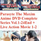 Parasyte The Maxim Anime DVD Complete Series Vol.1-24End + Live Action Movie 1-2