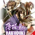 DVD ANIME Hakuouki Season 1-3 + 2 Movie + 6 OVA Demon of The Fleeting Blossom