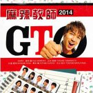 DVD JAPANESE DRAMA Great Teacher Onizuka 2014 GTO Season 2 English Sub Region 0