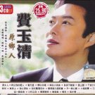 CHINESE OLDIES CD FEI YU-CHING Greatest Hits 費玉清原鄉人 3CD 34 Songs Box Set