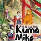 DVD JAPANESE ANIME Kuma Miko Girl Meets Bear TV Series Vol.1-12End English Sub