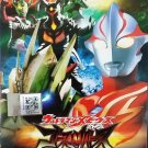 DVD Ultraman Mebius Side Story Ghost Rebirth Stage 1 Graveyard of Darkness