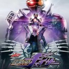 DVD Kamen Rider Drive Saga Kamen Rider Chaser English Sub Region All
