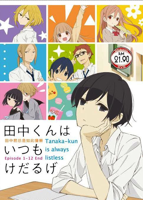 DVD ANIME Tanaka-kun Is Always Listless V.1-12End Tanaka-kun wa Itsumo Kedaruge