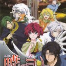 DVD JAPANESE ANIME Akatsuki no Yona Vol.1-26End Yona of the Dawn English Sub