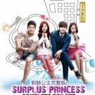 DVD KOREAN TV DRAMA SERIES Surplus Princess 剩餘公主 The Idle Mermaid English Sub