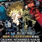 DVD ANIME Kidou Senshi Gundam Thunderbolt The Movie December Sky English Sub