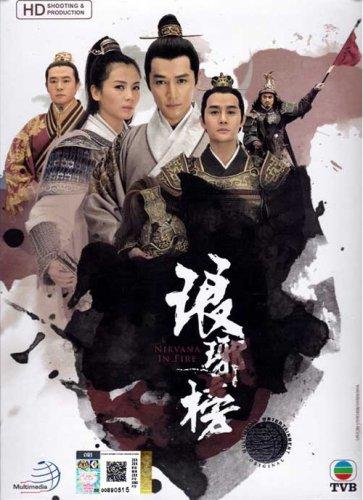CHINESE TV DRAMA DVD Nirvana In Love ��� HD Shooting Version English Sub