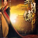 CHINESE DRAMA DVD Legend Of Miyue 羋月傳 HD Shooting Version Mandarin English Sub