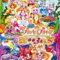 DVD ANIME Go! Princess Precure Movie Go! Go!! English Sub Princess Pretty Cure
