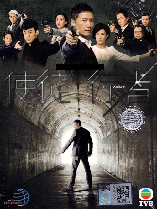 How to watch tvb in uk / Aventail connect tunnel download