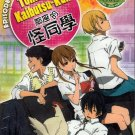 DVD ANIME MY LITTLE MONSTER Vol.1-13End Tonari no Kaibutsu-Kun English Sub