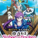 DVD ANIME Magi Sinbad no Bouken Vol.1-13End The Labyrinth of Magic English Sub