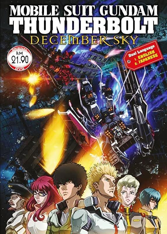 DVD ANIME Mobile Suit Gundam Thunderbolt December Sky English Dub extra footage