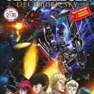DVD ANIME Mobile Suit Gundam Thunderbolt December Sky English Dub extra footage